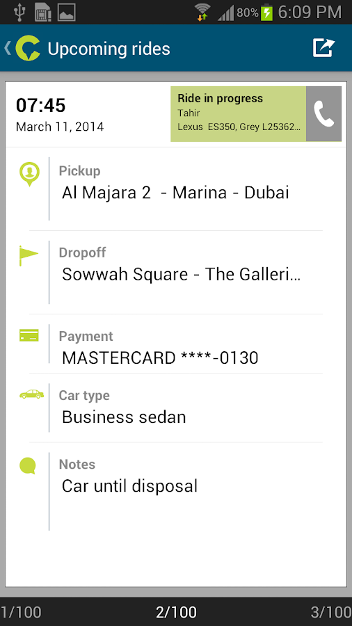 Careem - screenshot