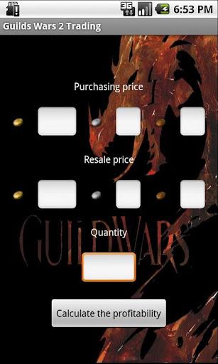 Guild Wars Trading