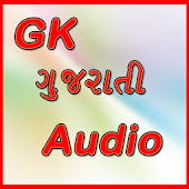 Gujrati GK Audio