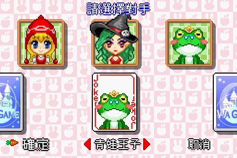 Fairy Tale Kingdom Big 2
