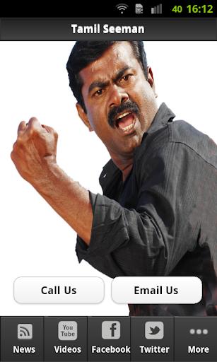 Tamil Seeman