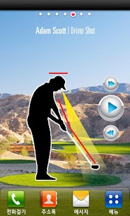 Golf Swing [Driver] Touch Live - screenshot thumbnail