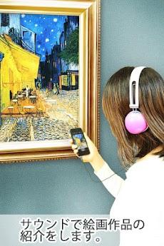 声で聴く美術館-ファン ゴッホのおすすめ画像2