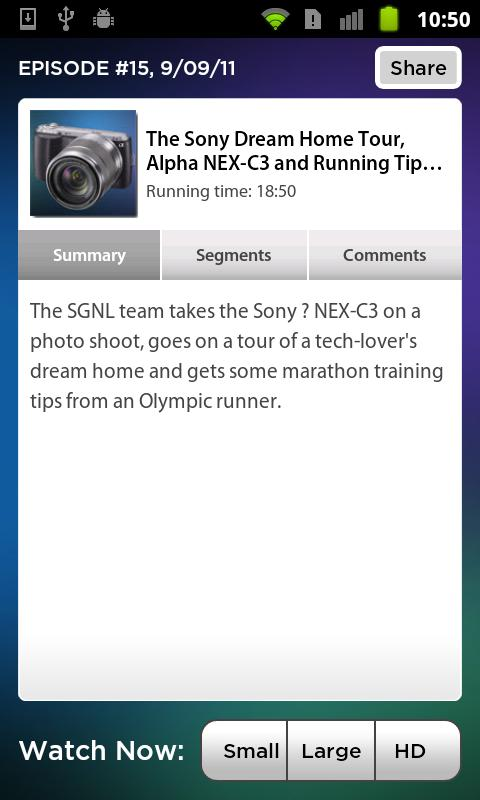 SGNL by Sony - screenshot