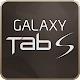 galaxy tab s Official Experience Center -tablet Apk