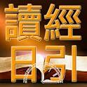 Abraham Chan - Logo