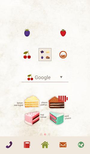 cake holic 도돌런처 테마