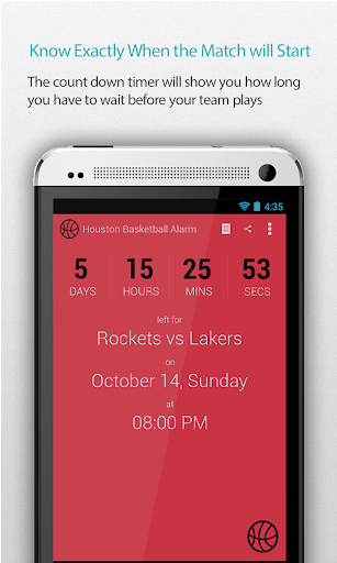 Houston Basketball Alarm