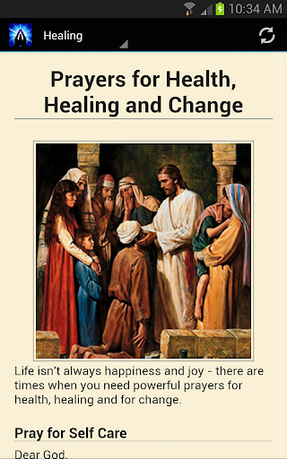【免費書籍App】圣经中的祷告-APP點子