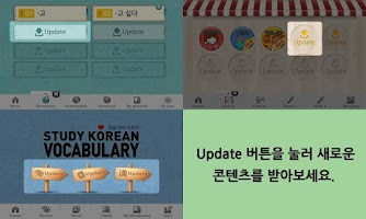 Screenshot of StudyKorean