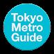 東京メトロガイド