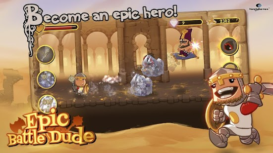 Epic Battle Dude- screenshot thumbnail