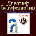 Logo thaileague memory game icon