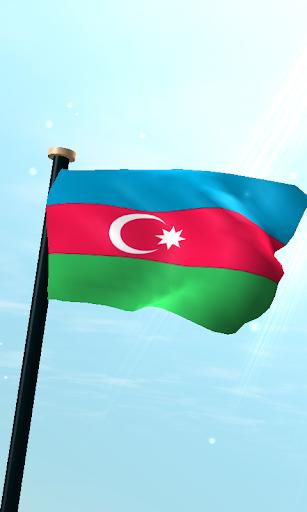 阿塞拜疆旗3D免费动态壁纸