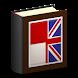 Kamus Inggris-Indonesia (BD)