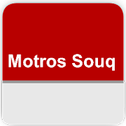 motorssouq.com Mobile version