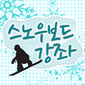 Snowboard Course icon