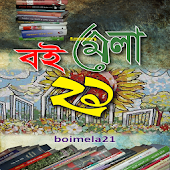 Boimela 21