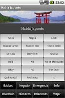 Screenshot of Talk Japanese