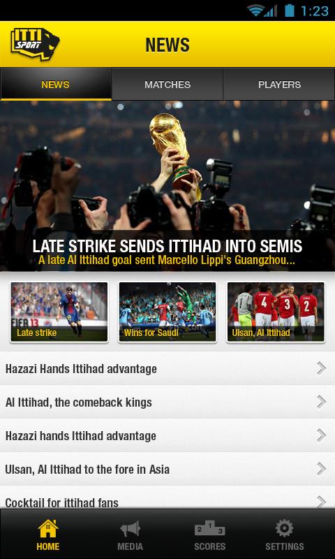 ITTI Sport- screenshot