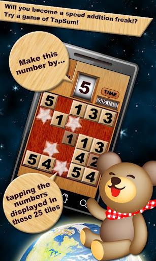 TapSum! [Free math game] 1.0.4 Windows u7528 2