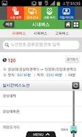 Screenshot of 진주시청
