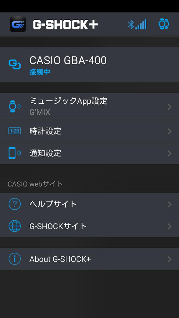 G Shock Google Play Store Revenue Amp Download Estimates