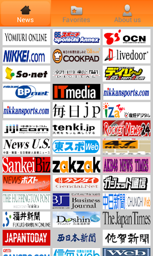日本ニュース - Japan Newspapers.