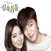 The Heirs Pluzzle