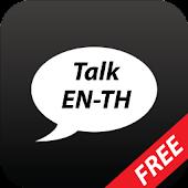 Talk EN-TH Free