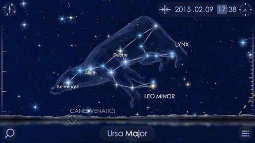 Star Walk 2 - Sky Guide: View Stars Day and Night  screenshots 11