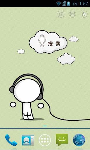 SuperQMusicHound Livewallpaper