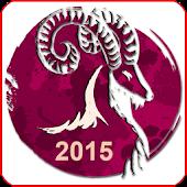 Chinese Horoscope 2015 FREE