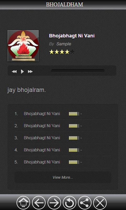 Bhojaldham- screenshot