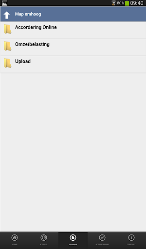 玩商業App LENS connect免費 APP試玩