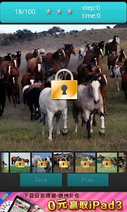 Fancy Jigsaw: horses - screenshot thumbnail