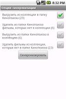 Screenshot of Filmoteka