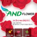 전국 꽃배달  앤드플라워(카드결제가능) icon