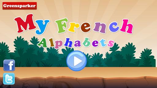 我的法語字母