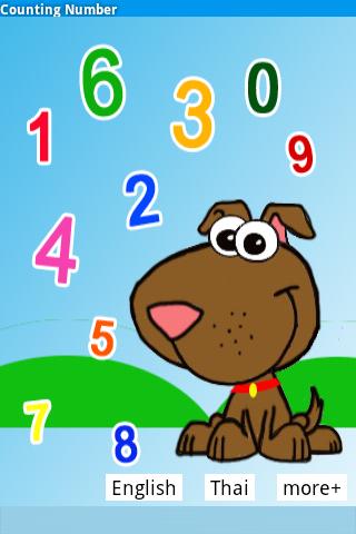 นับเลข มหาสนุก (อังกฤษ-ไทย)- screenshot