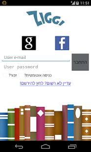 Ziggi Pro- screenshot thumbnail