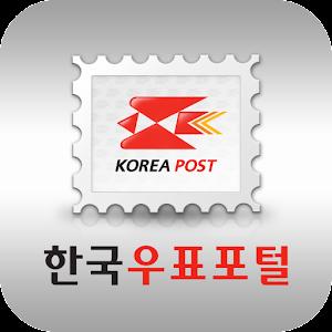 한국우표포털 아이콘