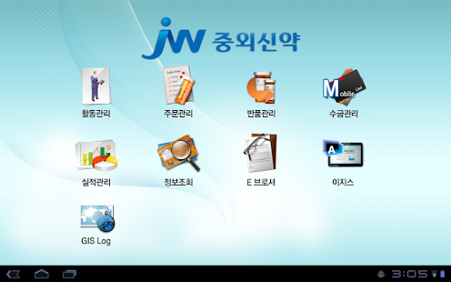 Jw dating site jwmatch