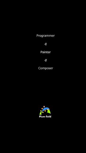 玩漫畫App|文字なし絵本 -えほん-免費|APP試玩