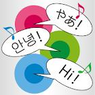 Daily Japanese-Korean-English icon
