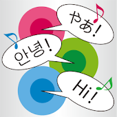 Daily Japanese-Korean-English
