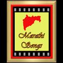 Marathi Songs icon
