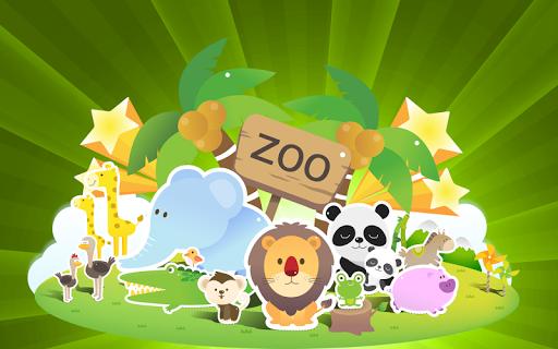 動物園遊戲
