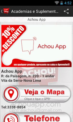 通訊必備APP下載|Achou Betim 好玩app不花錢|綠色工廠好玩App
