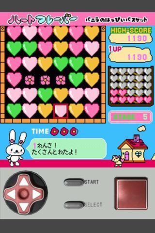 New 8bit Vol.3 Vanilla's Happy- screenshot